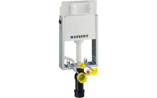 Závěsný set WC S-line + modul Geberit Kombifix s tlačítkem Delta 50 chrom lesk 110.100.00.1 NR5