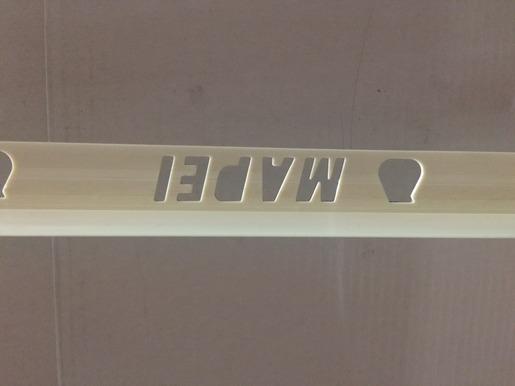 Lišta rohová vnitřní PVC jasmín, délka 250 cm, výška 7 mm, MAPLV7130